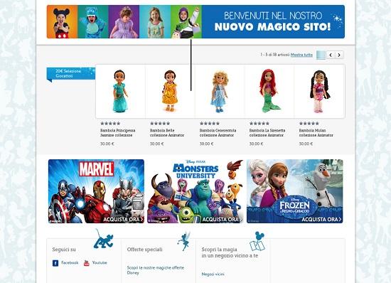 homepage prodotti